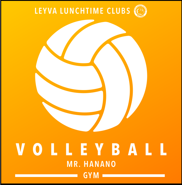 Volleyball Club Logo